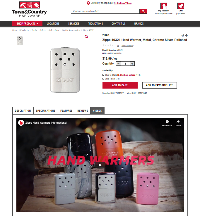 Zippo product video on detail page